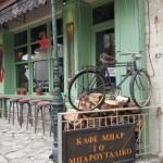 13-cafenea in satul DImitsana Peloponez Grecia