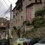 18-hotelul cu un singur balcon din Dimitsana Grecia