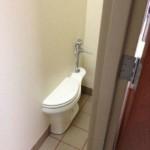 2-jumatate de vas de toaleta eroare amenajare baie ingusta
