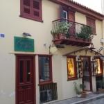 30-magazin de suveniruri handmade centrul vechi Nafplio