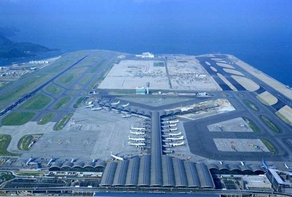 Chep Lap Kok Hong Kong Airport