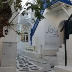 cafenea Mykonos la orele diminetei