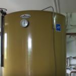 Video: Cum arata o centrala Stropuva instalata, in functiune