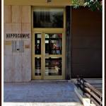 intrare bloc apartament Cannes Franta