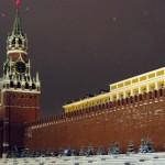 kremlin moscova resedinta presedintelui rus
