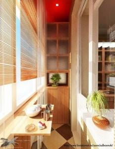 loc pentru mic dejun interior balcon mic si ingust
